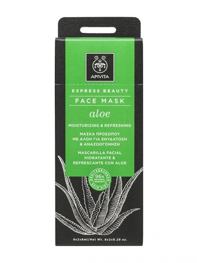 Apivita Máscara Hidratante e Refrescante Aloe