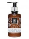 Apivita Leite Hidratante Pure Jasmine