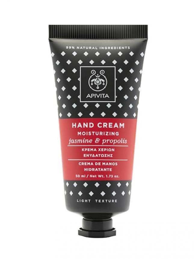 Apivita Creme de Mãos Hidratante com Textura Ligeira