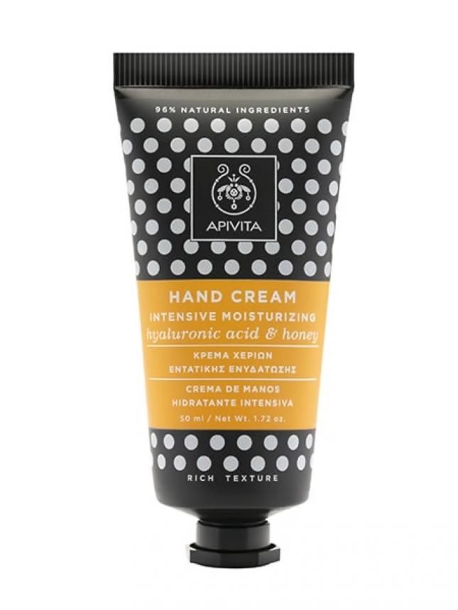 Apivita Creme de Mãos Hidratante Intensivo com Textura Rica