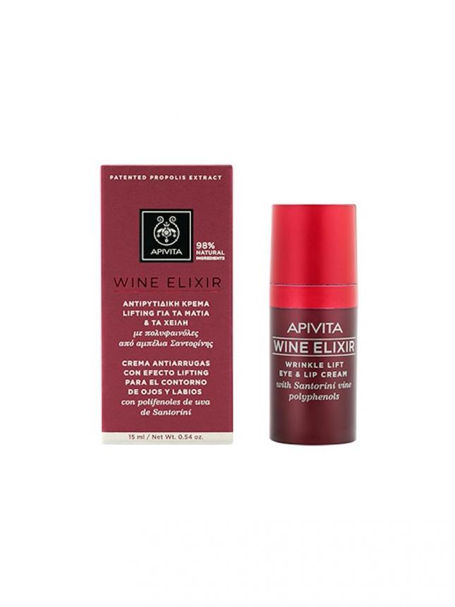 Apivita Wine Elixir - Creme de Olhos & Lábios