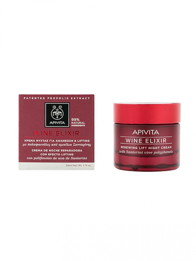 Apivita Wine Elixir - Creme de Noite Renovador