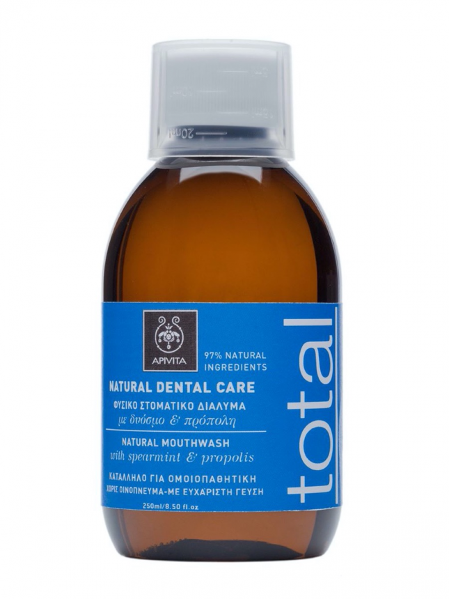 Apivita Dental Care Elixir Natural 250ml